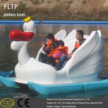 Customized color hire centre pedalo boat