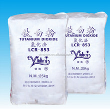 High Quality Chloride Process Coated TiO2 with Competitive Price, Sample Free