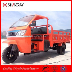 2015 New Products 150cc 200cc 250cc 300cc China Cargo Tricycle with Cabin/Truck Cargo Tricycle/Motorized Tricycle for Sale