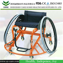CARE--competitive sports wheelchairs for basketball CCW80