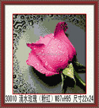 BEAUTIFUL PINK ROSE FLOWER DIAMOND PAINTING, ROSE WITH WATER DROP PAINTING