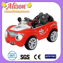 Alison C30417 future toys for kids vehicles mini