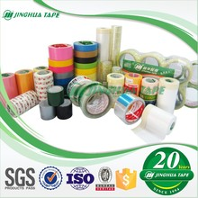 20 years tape manufacturer Masking Tape Duct Tape Kraft Tape Adhesive Tape