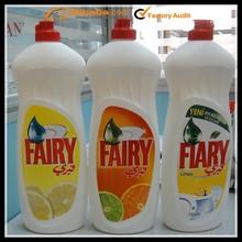 washing up FAIRY 750ml Lemon and apple scent detergent, Dishwashing liquid