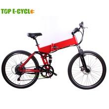 easy take mountain folding electric bike bicycle