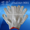 string knit cotton electrical safety gloves