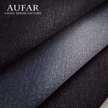802 11oz Fashion tencel Chemical fiber denim fabric wholesale