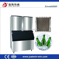 industrial cube ice making machine for your ice business