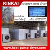 Just need 1/4 Electricity Hot-air Commercial Food dehydrator for sale/ Dried fruit drying machine
