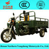 2014 new style carge three wheel motorcycle
