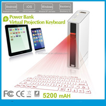 new promotional wireless laser projecton keyboard with power bank ,mouse ,bluetooth speaker for tablet pc ,ipad ,smartphone