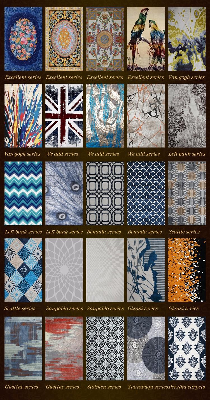 China leverancier tapijten tapijt woonkamer tapijt product id ...