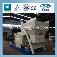 Two-shaft Concrete Mixer JS750 with hoist