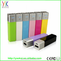 2600mAh for LG/Samsung safety battery power bank mobile charger with digital display capacity