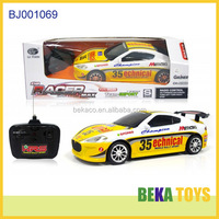 New kids toy 2015 Christmas best toy 4 channel rc car racing car