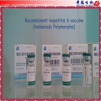 health care product of hbv