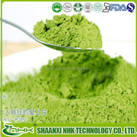 2015 New Superfood Certified Organic wheat grass powder
