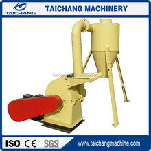 low noise small Wood Hammer mill for wood crushing