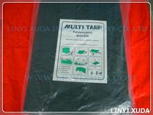 korea pe poly and fireproof tarp hdpe tarpaulin for car cover