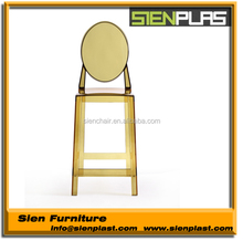 CN-PC-1010 colored plastic chairs home plastic chair modern chair party fancy plastic hairs for sale