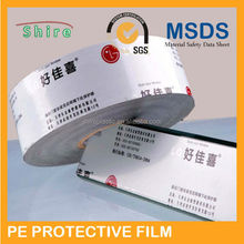 Best quality Fashional Clear Plastic Adhesion Protective Film for aluminum profile/PE protect film for aluminum profiles