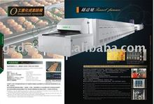 SDL Industrial Baking Tunnel oven