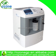 7 LPM cheap mobile oxygen concentrator