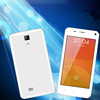 All china mobile phone models 4.5inch used mobile phone IPS panel dual core cell phone