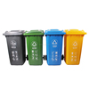 240L plastic recycle bin with pedal and cover