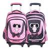 kids school bag with wheels for girls/detachable trolley school bags