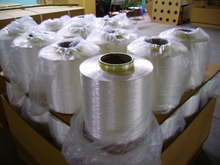 fdy high tenacity twisted polyester yarn raw material sewing thread sewing supplies