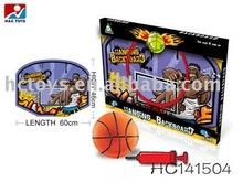 pu basketball HC141504