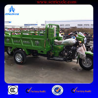 2013 Chinese brand 200cc New Tricycle