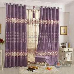 China latest fancy curtain designs 2015 window curtains