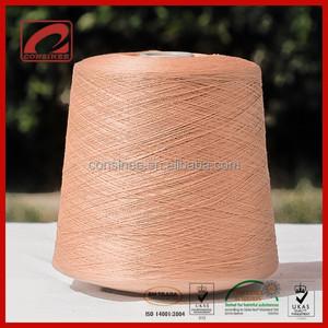毛深い編機糸珍しい編み糸