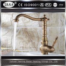 Zhejiang Manufacturer Bathroom Brass Wash Basin Taps