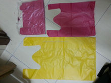 Cheap and without printing plastic Shopping Bag