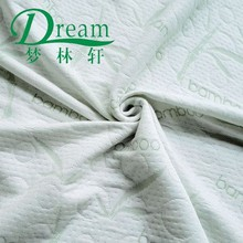 New products 40% bamboo knitted mattress ticking fabric