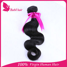 Virgin Thick And Healthy Ends China Supplier Cheap Single Weft Hair Extensions