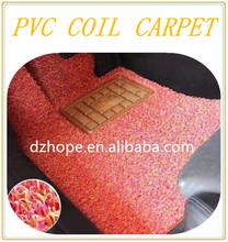 100% eco-friendly most popular pvc coil carpet