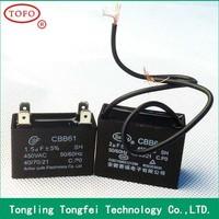 high standard Plastic Motor Capacitor cbb61capacitor adjust speed