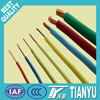 SOILD COPPER CONDUCTOR PVC INSULATED ELECTRICAL CABLES