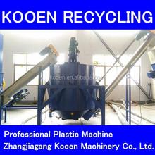 KOOEN China famous brand cost effective PET flake washing