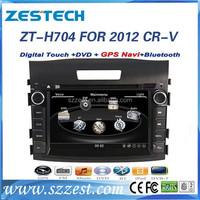 ZESTECH car dvd gps navigation system for Honda CRV 2012