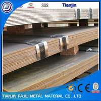 SAE1045 carbon steel plate price