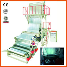 Automatic Film Blowing Machine Automatic Plastic Blow Film Machine