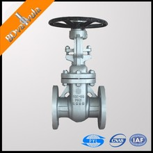 API 600 rising stem flanged gate valve 2inch-24inch