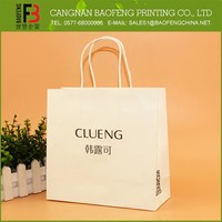 Standard China Manufacturer Gift Paper Bags For Wedding