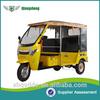 three wheelers heavy vehicles for passengers