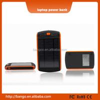 High Capacity 23000mAh Solar 12 Volt Power Bank/23000mah solar power bank For Mobile Phone Camera laptop